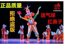 Children's performance clothes Clown, clown neutral 100cm 110cm 120cm 130cm 140cm 150cm 160cm 170cm