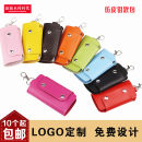 key case PU New wood village Era Key bag - yellow key bag - red key bag - blue key bag - orange key bag - Pink key bag - black key bag - brown key bag - Peach key bag - Green brand new Cover type Solid color Japan and South Korea rivet Key position Erect funds eight thousand and two 70% off