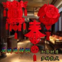 lantern Lucky lantern flannelette No light Ming Yuanfu new year 51cm (inclusive) - 80cm (inclusive) Happy word