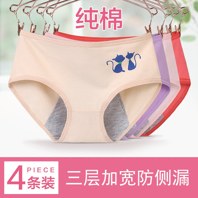 underpants female XXL Other / other 1 cotton Briefs middle-waisted Sweet other youth More than 95% Cotton fabric physiology printing 017