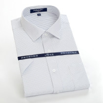 shirt Business gentleman Imbark / Starbucks Thirty-eight 6838 short sleeve Thin money Six hundred and fifty-seven Polyester 65% other 35% Color woven fabric Summer 2016