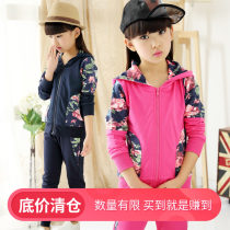 suit Other / other female spring and autumn motion Long sleeve + pants 2 pieces routine There are models in the real shooting Zipper shirt children