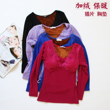 Warm top female Mijing blue M} two pieces minus five yuan} l} two pieces minus five yuan} XL} two pieces minus five yuan} XXL} two pieces minus five yuan keep warm Long sleeves thickening Solid color double-deck Plush Polyester (polyester) V-neck No pile down youth sexy Lace lace No patch