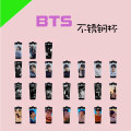 Handy cup Korean style 301 ml (including) - 400 ml (including) Metal Covered Chinese Mainland Self made pictures 20-29.9 yuan like a breath of fresh air student Daily gift giving