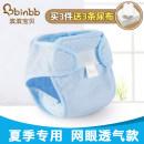 Cloth diaper Binbin baby S M L XL newborn Diaper pants 12kg