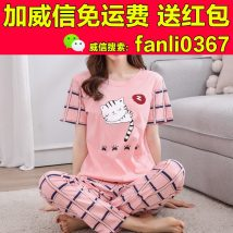 Pajamas / housewear set female Other / other M L XL XXL XXXL cotton Short sleeve Cartoon pajamas summer Thin money Crew neck Cartoon animation trousers Socket youth 2 pieces rubber string More than 95% printing 200g and below