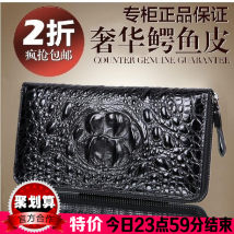 wallet Long Wallet crocodile skin Other / other Classic black [zipper bag] noble Brown [zipper bag] brand new Europe and America male zipper 80% off