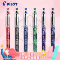 Roller ball pen Pilot / Baile 0.5mm 12 Others BL-P500 Student white collar Daily writing for reference Upright posture BL-P500 Plastic