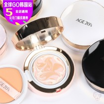 BB Cream AEKYUNG / Aijing Skin tone moisturizing, moisturizing, concealing and brightening complexion. no the republic of korea Normal specification Aekyung/ Ai Jing Shui Guang Concealer air cushion powder SPF50/PA+++ 3 years Any skin type yes Water light Concealer air cushion powder SPF50/PA+++