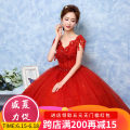 Wedding dress Winter 2016 White red Customized three to five days delivery XXL s ml XL Korean version Skirt Princess Bandage Hotel Interior One shoulder Lace Three dimensional cutting one thousand six hundred and thirteen flower