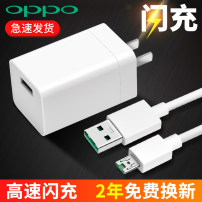 Mobile data line 1m Oppo flash charging data line - [1m] oppo flash charging data line - [2m] oppo flash charging head + data line [1m] oppo flash charging head + data line [2m] Monkey crown Single head Mini USB Micro USB