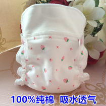 Cloth diaper Other / other Three layers with waterproof, four layers without waterproof, six layers with waterproof, four layers with waterproof, six layers without waterproof, three layers without waterproof Cloth diaper Below 3kg 3kg-6kg 7kg-12kg 10kg-14kg