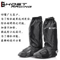 shoe cover black M L GR-XT-0050 GHOST RACING 350 g