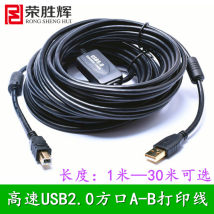 Connecting line Glory and glory RSH-1362 1.5m 10m 12m 15m 1m 20m 2m 30M 3M 5m 8m black Pure copper USB cable Gold plated