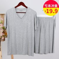 Pajamas / housewear set male Other / other L (suggest 100-120 kg) XL (suggest 120-140 kg) XXL (suggest 140-160 kg) XXL (suggest 160-180 kg) XXXXL (suggest 180-220 kg) free collocation, you can contact customer service to change the set price cotton Short sleeve Simplicity Leisure home summer V-neck