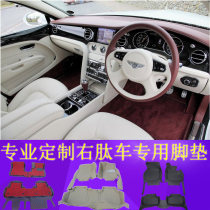 Special car foot pad All inclusive Five seats only lattice Polyurethane / Spandex / PU 51% (inclusive) - 60% (inclusive) Kairuidi Special car Silk ring foot pad