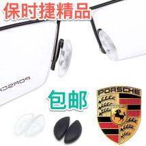 glasses case Black Transparent Porsche