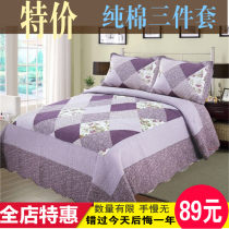 Cotton quilt Other / other 200X230cm Air conditioning Quilt / summer cool quilt 1 2 4 8 9 10 11 12 13 14 15 16 65% (including) - 70% (excluding) cotton Quilting plain cloth First Grade eight hundred and twelve million three hundred and ninety-nine Cool feeling