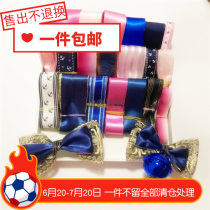 Ribbon / ribbon / cloth ribbon 20m pure ribbon suit (without clamp tool) DIY