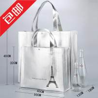 Shopping bag / environmental protection bag other Keep32 * 40 * 12cm iron tower 32 * 40 * 12cm and32 * 40 * 12cm stats32 * 40 * 12cm keep45 * 50 * 18cm iron tower 45 * 50 * 18cm and45 * 50 * 18cm stats45 * 50 * 18cm Qianli.com no public like a breath of fresh air XH022 yes travel
