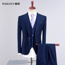 Suit Business gentleman Poshawn / Bo Shang Blue dark blue 165/80A 170/84A 175/88A 180/92A 190/100A 185/96A routine Back middle slit Flat lapel Four seasons Self cultivation A single breasted button wedding youth Business Formal  Narrow collar (below 7cm) 2018 Solid color Fusible interlining process