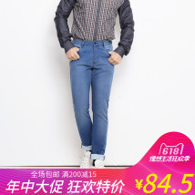 Jeans Youth fashion 9 Charms 41 39 43 28 29 30 31 32 33 34 35 36 37 38 40 42 44 blue 9m trousers Other leisure spring youth