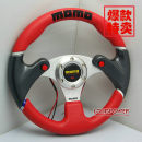 Steering wheel Louis-power Red and black five thousand and one hundred