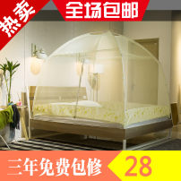 Mosquito net Violet Willan 3 doors Yurt style 1.0m (3.3 ft) bed 1.2m (4 ft) bed 1.5m (5 ft) bed 1.8m (6 ft) bed currency glass fibre two million eighteen thousand five hundred and one Installation required