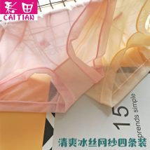 underpants female Middle waist 160 / 90 for 1.8-2.2 feet high waist 165 / 95 for 2.0-2.5 feet) CaiTian 4 nylon boxer middle-waisted sexy Solid color