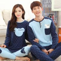 Pajamas / housewear set female Other / other M (100% cotton / cotton) l (100% cotton / cotton) XL (100% cotton / cotton) XXL (100% cotton / cotton) XXXL (100% cotton / cotton) GX male, GX male and GX female cotton Long sleeves Simplicity Leisure home autumn routine Crew neck Cartoon animation Socket