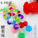 Other DIY accessories Loose beads other 0.01-0.99 yuan brand new