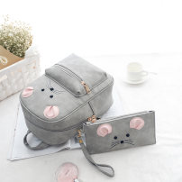 Backpack PU Fisini Grey (with bag) black (with bag) grey (single bag) black (single bag) brand new in zipper leisure time Double root Japan and South Korea soft youth yes Soft handle Animal design nothing female Water splashing prevention other Zipper pocket ID bag polyester fiber Sewing no 10 inches