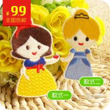 Cloth stickers Style one [1.2 yuan / piece] style two [1.2 yuan / piece] one set, two models, 2 yuan Flower language