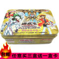 Cartoon card / Pendant / stationery Over 6 years old Board game card Yu-Gi-Oh! True zexal Genuine Chinese goods in stock Japan Genuine Chinese