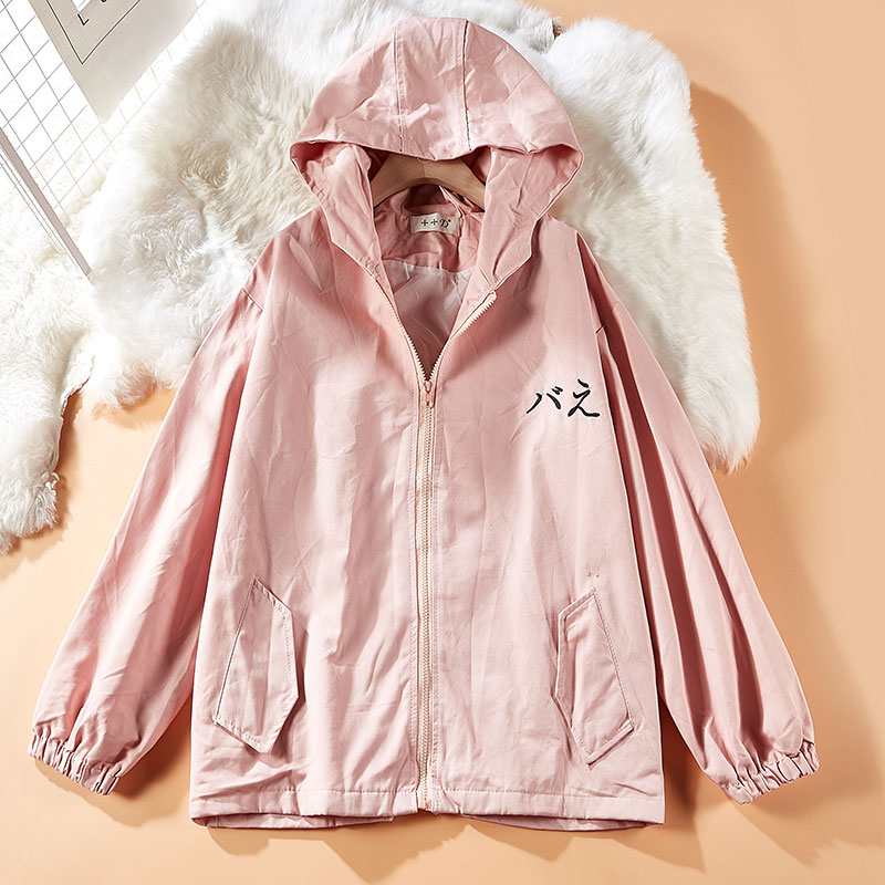 short coat Autumn of 2018 Average size Dark pink 2984-2984-169-2984-169 Long sleeves routine routine singleton  easy Versatile Hood zipper letter 51% (inclusive) - 70% (inclusive) Zipper stitching polyester fiber polyester fiber