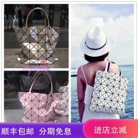Bag handbag Super fiber synthetic leather other Issey Miyake Pink, orange, lotus root powder, mint green, other color matching; you can consult customer service white, yellow, red, silver, green, blue, black, off white