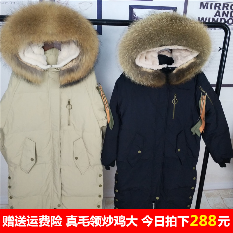 Down Jackets Winter of 2018 aishemi Black + primary collar light Khaki + primary collar black + color collar light Khaki + color collar M L White duck down 70% have more cash than can be accounted for Long sleeves thickening zipper Hood commute routine Straight cylinder Solid color Korean version