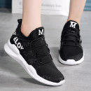 Low top shoes 35 36 37 38 39 40 Other / other Light pink white black Round head Internal elevation Elastic cloth Shallow mouth Middle heel (3-5cm) No interior Summer of 2018 Trochanter Korean version Adhesive shoes Youth (18-40 years old) middle age (40-60 years old) Color matching polyurethane PU