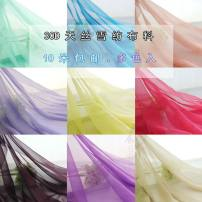 Fabric / fabric / handmade DIY fabric chemical fiber Loose shear piece Solid color printing and dyeing clothing Others Chenchen cloth