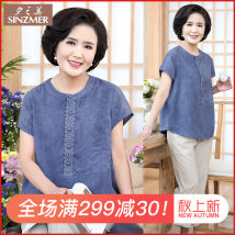 Middle aged and old women's wear Aloes green, blue, pure, elegant, lotus and elegant blue. 1XL reference 90-110 Jin 2XL reference 110-125 Jin 3XL reference 125-140 Jin 4XL reference 140-155 Jin Summer of 2018 Casual Loose 50-59 years old Set Two sets Pure color thin Sleeve Round neck conventional