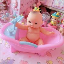 Ornaments Plastic Cartoon Cartoon Baby Bath + baby bath