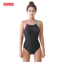 one piece  HOOG L XL XXL black Triangle one piece swimsuit No steel support, no chest pad Spandex polyester WSA927