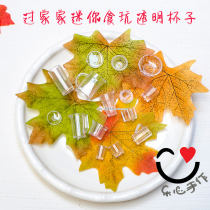 Home / life scene / food and play Furniture accessories doll Happy heart and hands 3 years old, 4 years old, 5 years old, 6 years old, 7 years old, 8 years old, 9 years old, 10 years old, 11 years old, 13 years old, 14 years old and above Fifteen Chinese Mainland ≪ 14 years old Plastic 1-18