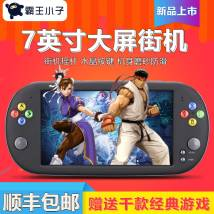 """Game console / PSP / NDSL Bully boy Chinese Mainland Standard configuration of single machine 7 """"black 8g 7"""" white 8g 7 """"black 16g 7"""" white 16g 5.1 """"black 8g 5.1"""" white 8g 7 """"black 32g Chinese Mainland X16"""