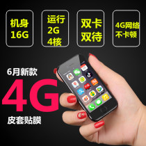 mobile phone Fashion Black local tyrant gold silver white 16GB Official standard Chinese Mainland Enika I8 smart phone China Mobile Unicom 2G T8 brand new Spreadtrum No camera 4.6mm 2017-06 1.63 in Anica / enica Shop three guarantees Straight board 680mah Dual cameras (front and rear) 480X320