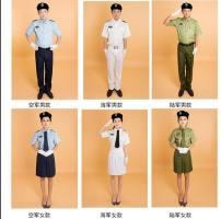 Children's performance clothes Sky blue women's army green women's white women's sky blue men's white men's army green men's neutral 150cm 160cm 170cm 180cm