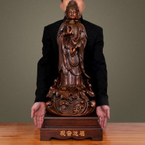 Ornaments resin a buddism godness guanyin Chinese style Tabletop ornaments a living room Good ceremony and art Keep safe 0873 Handmade