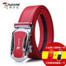 Belt / belt / chain Double skin leather Style 1 style 2 style 3 style 4 style 5 Style 6 Style 7 Style 8 style 9 style 10 style 11 style 12 style 13 Style 14 currency belt Versatile Single loop youth Automatic buckle Leather Wrap Glossy surface 3.5cm alloy alone Tucano / woodpecker WDE0123
