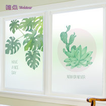 Ceramic tile / glass paste 1 tablet 2 tablets 3 tablets 4 tablets 5 tablets other / other Small medium large super large super small rice Plants and flowers Weidean T306 xiaoquexing Countryside