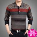 T-shirt Fashion City routine 165/M 180/XXL 185/XXXL 175/XL 170/L 190/4XL Ailai Leopard Long sleeves Lapel easy daily summer middle age routine 2017